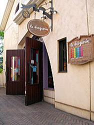 ラ・ドログリー舞浜店