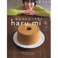 harumi46カバー