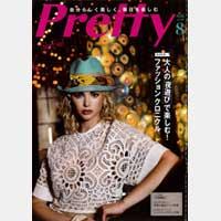 pretty201808